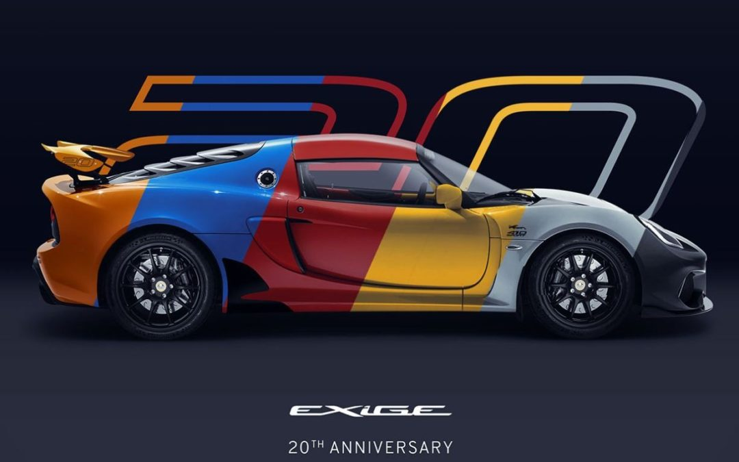 Lotus Exige 20th Anniversary Special Edition